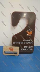 Бейджи и таблички с печатью