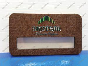 Деревянный бейдж с печатью