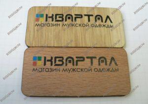 Деревянный беджик с УФ печатью