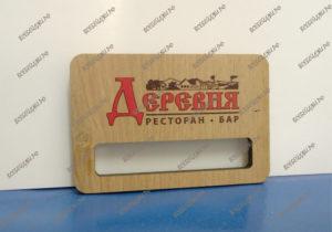 Бейджик деревянный с печатью
