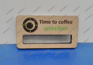 Бейдж деревянный с УФ печатью