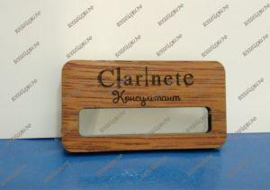 Бейдж с окошком деревянный