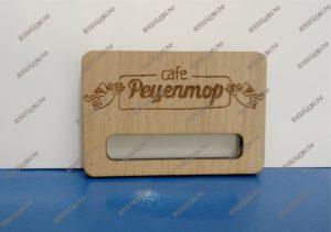 Бейджик деревянный с окошком